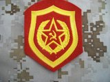 Soviet USSR Infantry Patch (RED ARMY) in Camp Lejeune, North Carolina