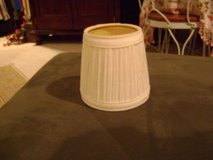 Mini Ecru Pleated Lamp Shade in Kingwood, Texas